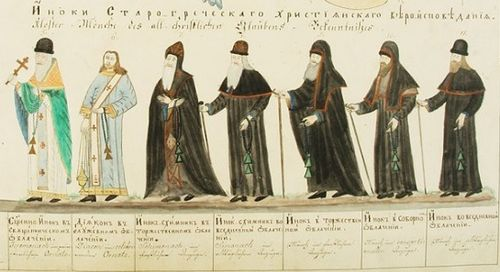 Various vestments